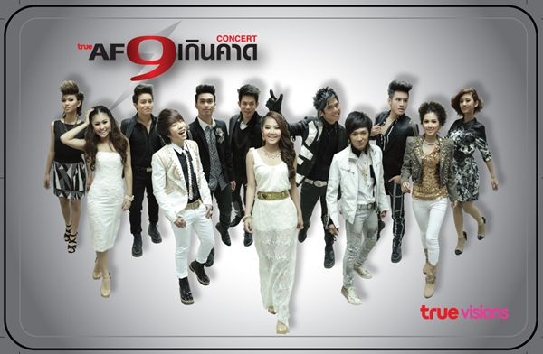 TicketAF9Concert_Update24Sep12
